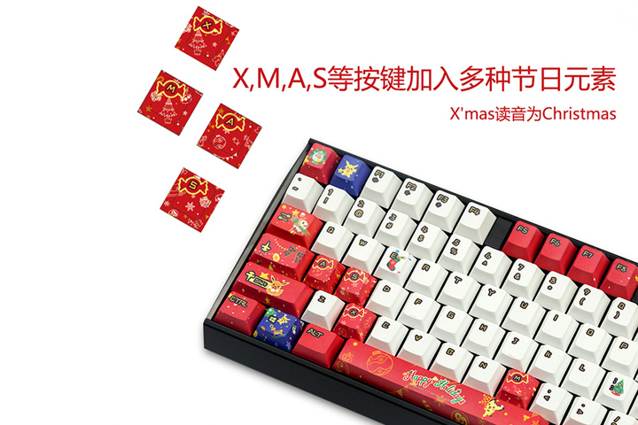 CHERRY_Christmas_Keyboard_04.jpg
