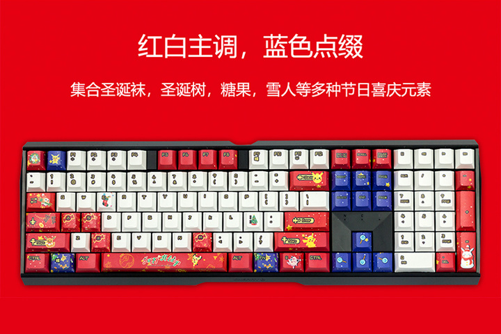 CHERRY_Christmas_Keyboard_06.jpg