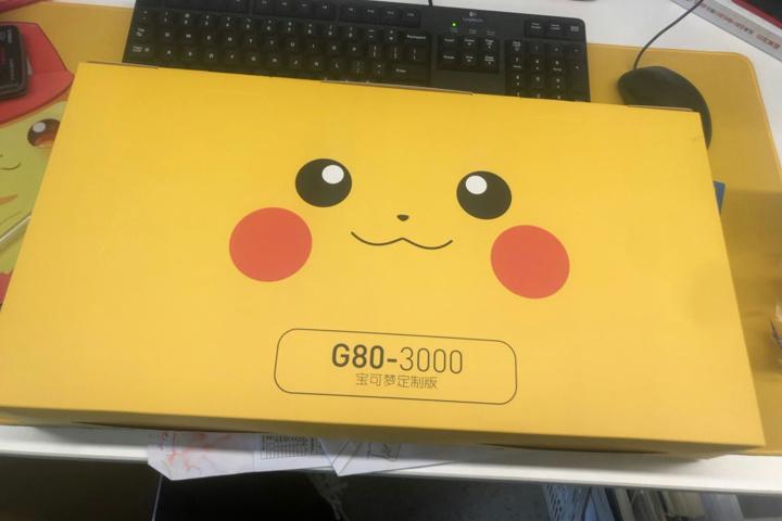 Cherry_G80-3000_PIKACHU_02.jpg