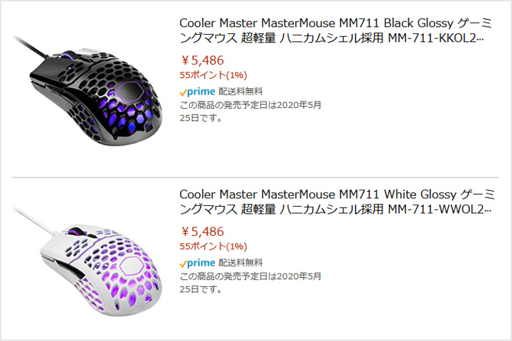 Cooler_Master_MM711_Release_01.jpg