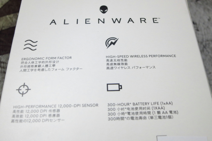 DELL_ALIENWARE_AW310M_Review_02.jpg