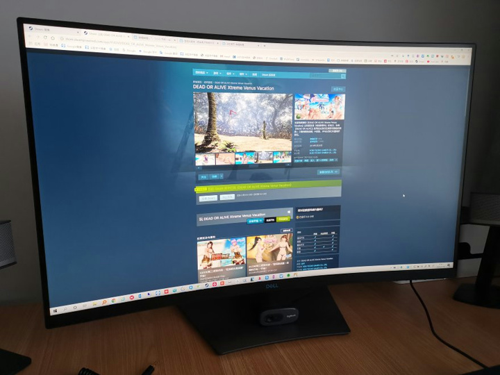 DELL_S3220DGF_09.jpg