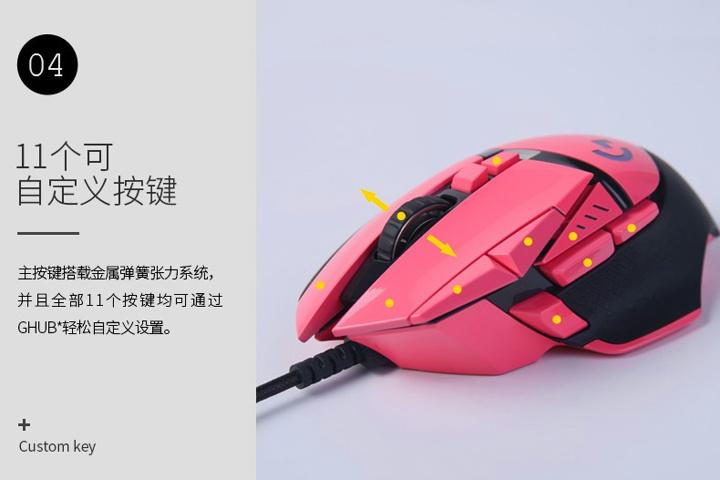 G502_LIGHTSPEED_Pink-White_05.jpg