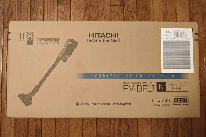 HITACHI_PV-BFL1_01.jpg