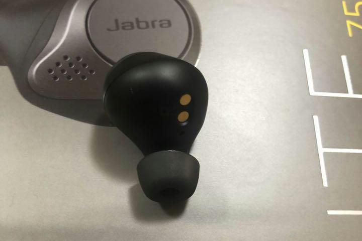 Jabra_Elite_75t_05.jpg