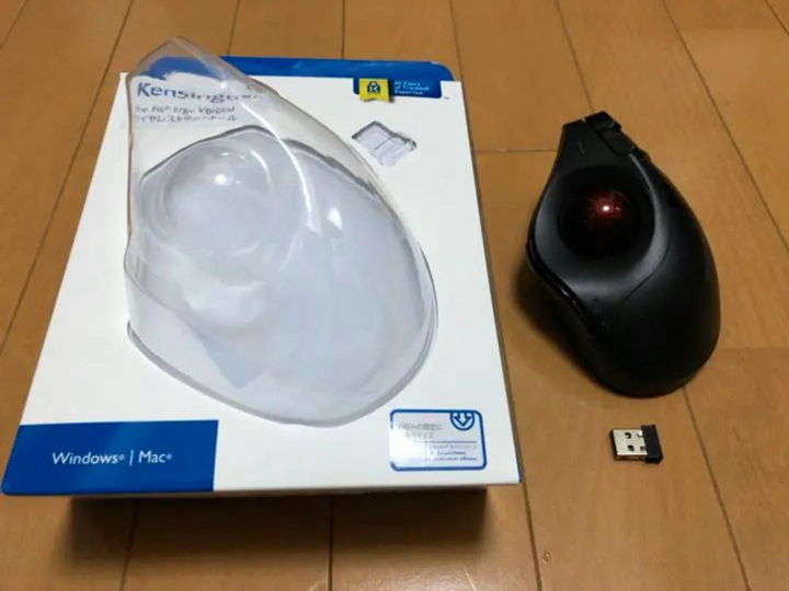Kensington_Pro_Fit_Ergo_Vertical_Wireless_Trackball_10.jpg