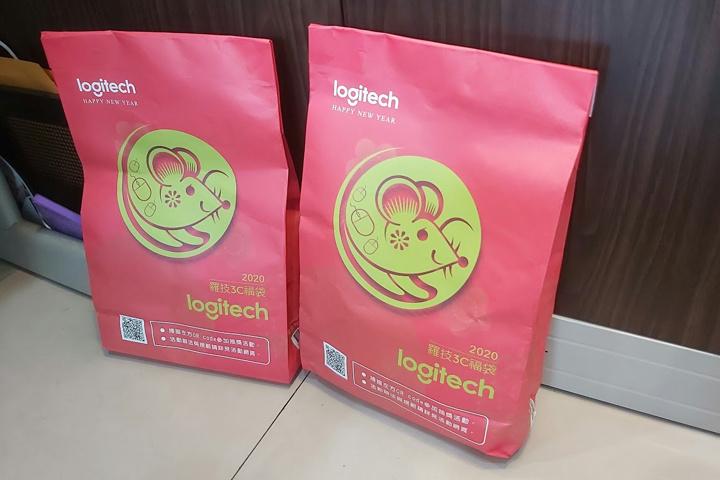 Logicool_Taiwan_Lucky_Bag_2020_01.jpg