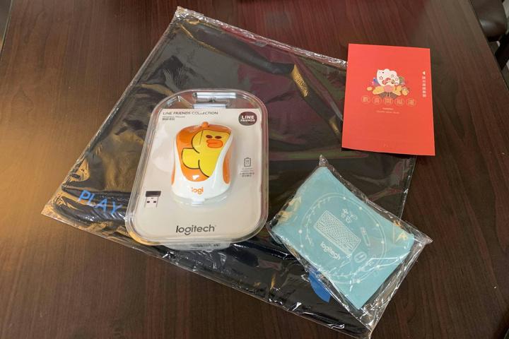 Logicool_Taiwan_Lucky_Bag_2020_02.jpg