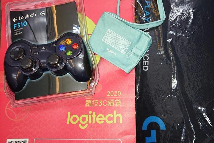 Logicool_Taiwan_Lucky_Bag_2020_03.jpg