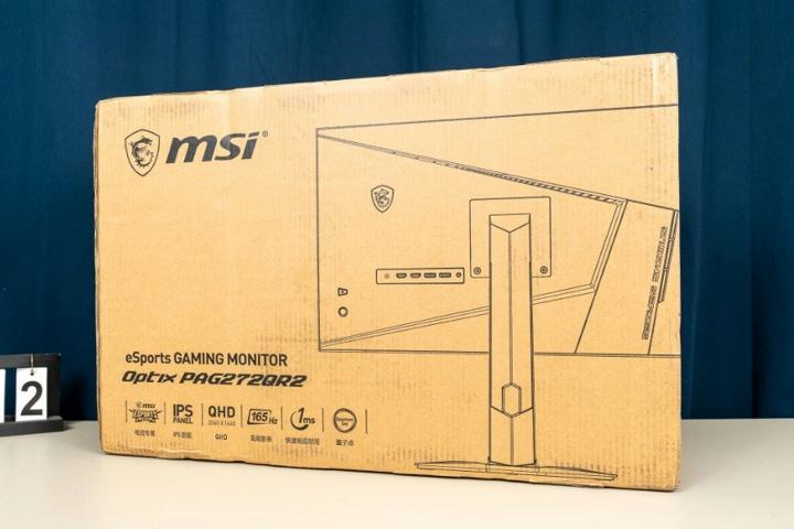 MSI_Optix_PAG272QR2_01.jpg