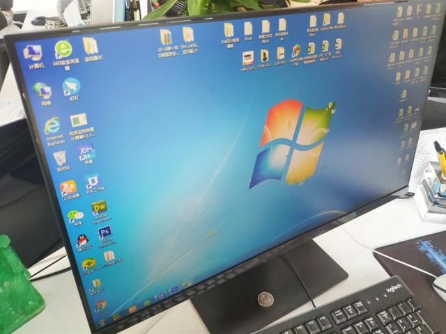 Mi_Desktop_Monitor_06.jpg