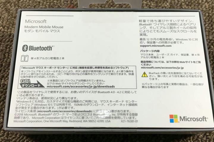 Microsoft_Modern_Mobile_Mouse_Sale_03.jpg