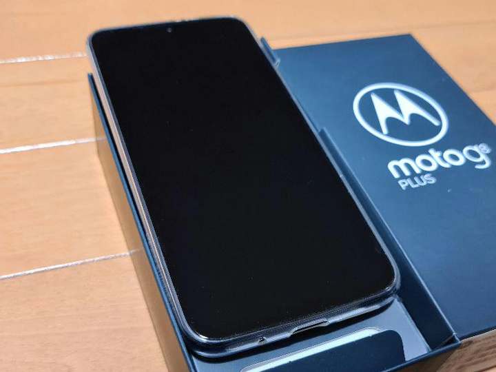 Motorola_moto_g8_plus_02.jpg
