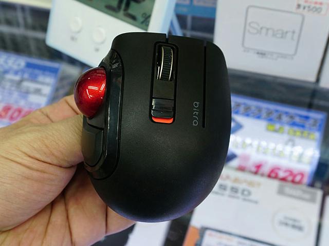 Mouse-Keyboard1911_07.jpg