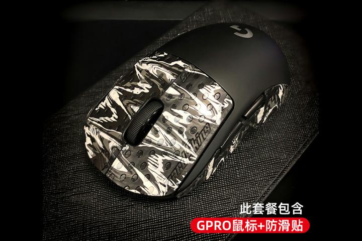 PRO_Wireless_Lizard_Skins_02.jpg