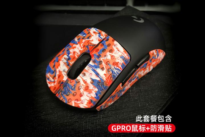 PRO_Wireless_Lizard_Skins_03.jpg
