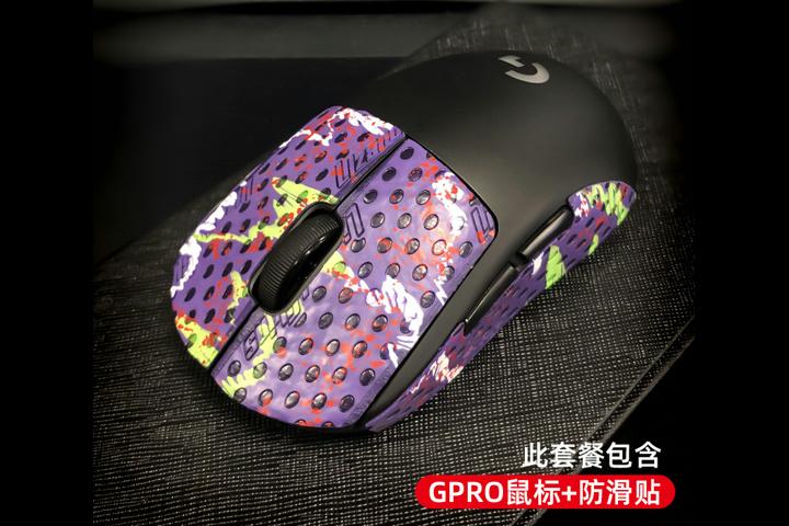 PRO_Wireless_Lizard_Skins_06.jpg