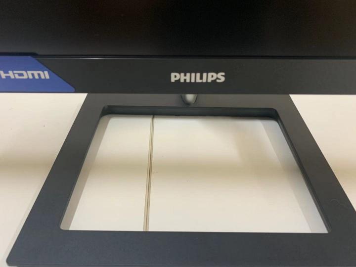 Philips_278E1A-11_06.jpg