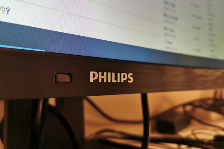 Philips_342B1C_04.jpg