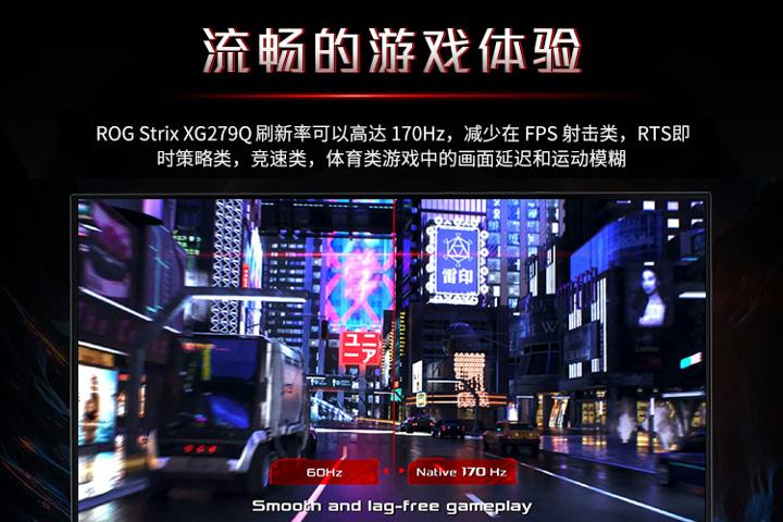 ROG_Strix_XG279Q_02.jpg