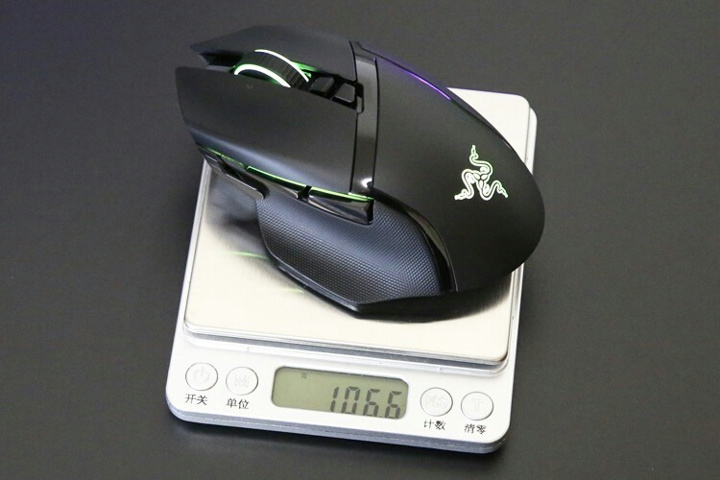 Razer_Basilisk_Ultimate_Demolition_11.jpg