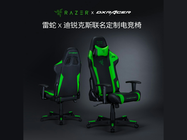Razer_DXRacer_Chair_09.jpg