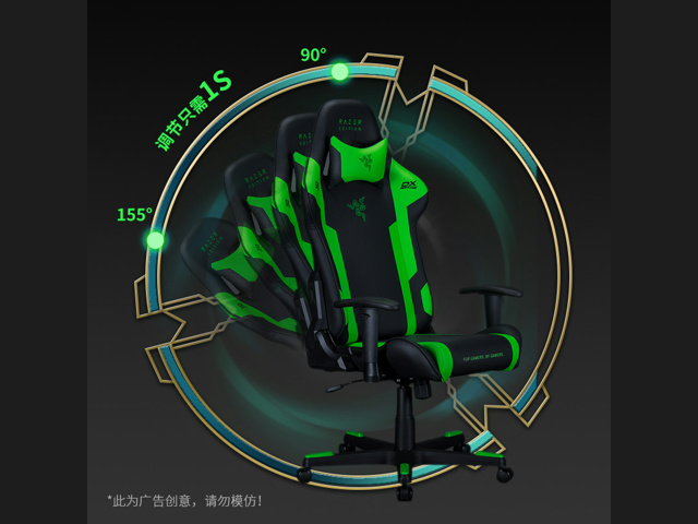 Razer_DXRacer_Chair_12.jpg