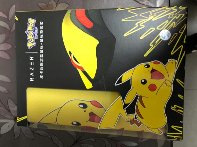 Razer_Pikachu_Mouse_01.jpg