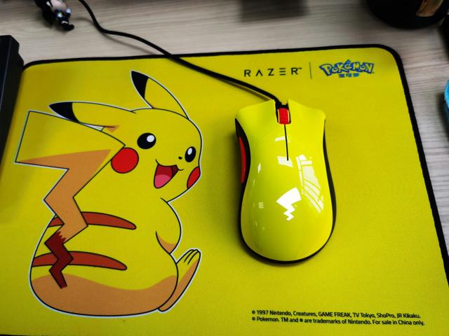 Razer_Pikachu_Mouse_02.jpg