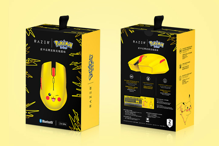 Razer_Pikachu_Wireless_Mouse_05.jpg