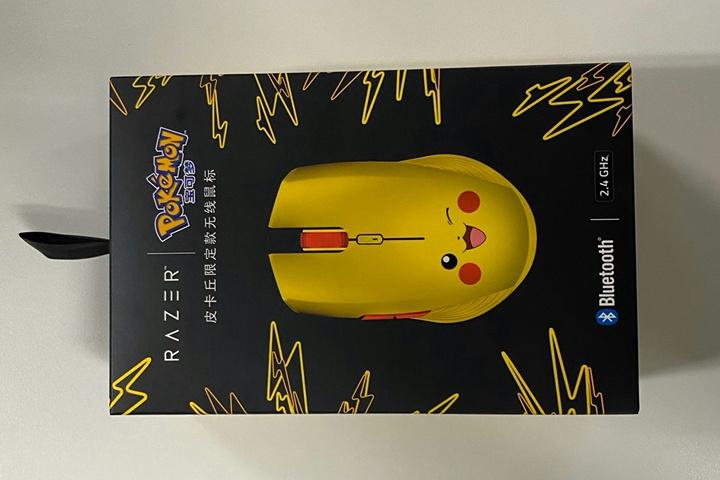 Razer_Pikachu_Wireless_Mouse_07.jpg