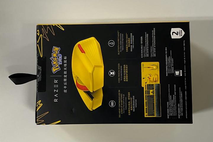 Razer_Pikachu_Wireless_Mouse_08.jpg