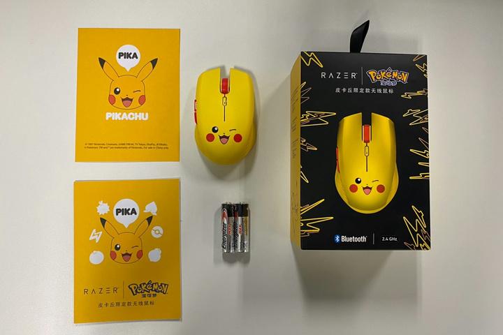 Razer_Pikachu_Wireless_Mouse_09.jpg