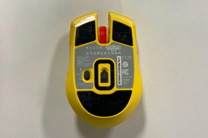 Razer_Pikachu_Wireless_Mouse_11.jpg