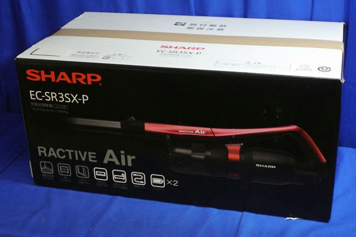 SHARP_EC-SR3SX_01.jpg