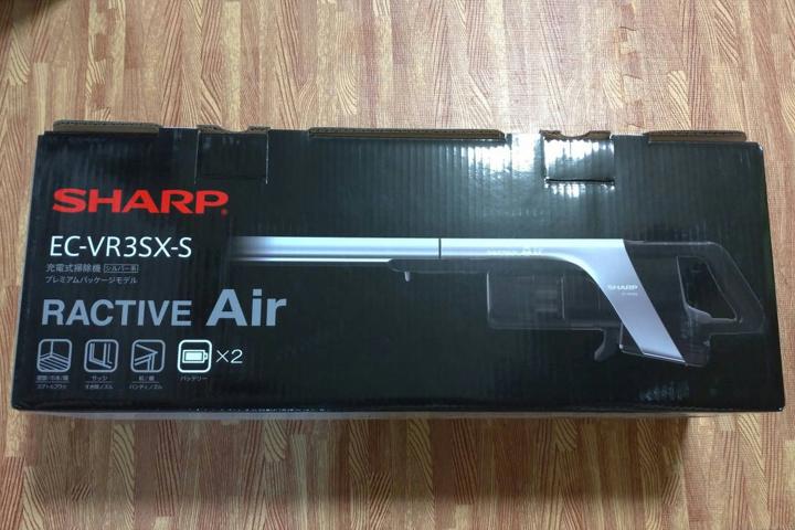 SHARP_RACTIVE_Air_EC-VR3SX_01.jpg
