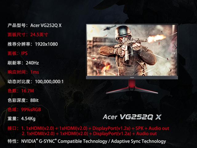 VG252Q_X_02.jpg