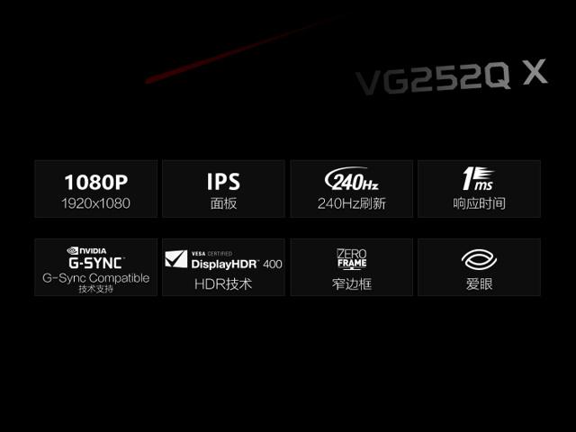 VG252Q_X_07.jpg