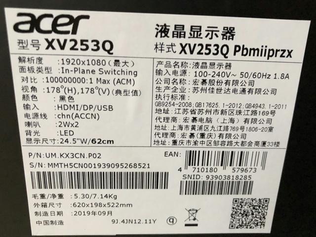VX253Q_Pbmiiprzx_03.jpg