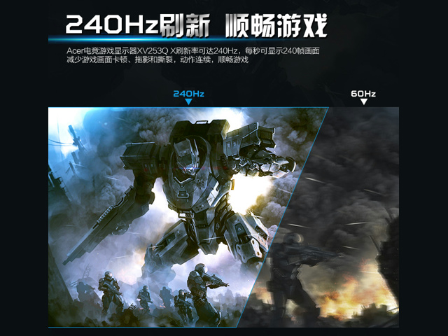 XV253Q_X_05.jpg