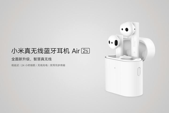Xiaomi_Air_2s_02.jpg