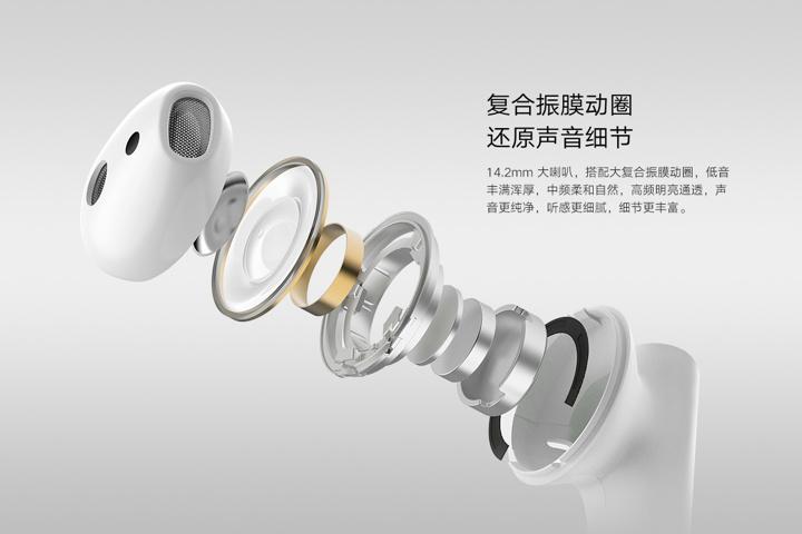Xiaomi_Air_2s_03.jpg