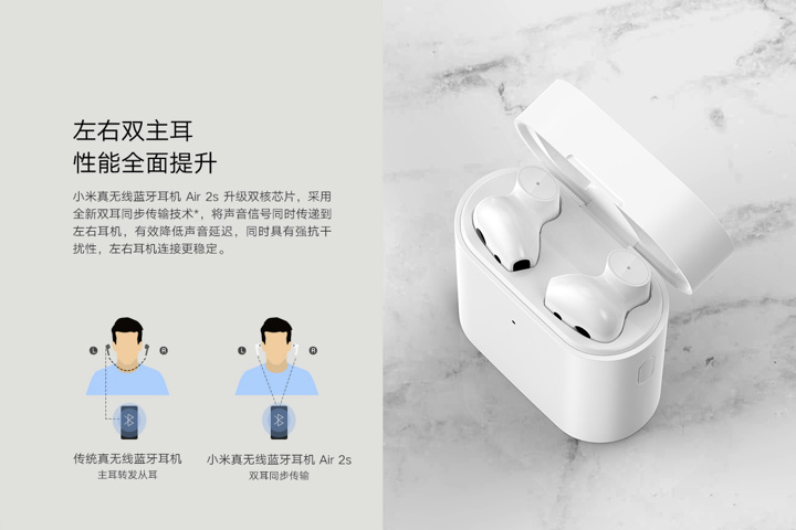Xiaomi_Air_2s_04.jpg