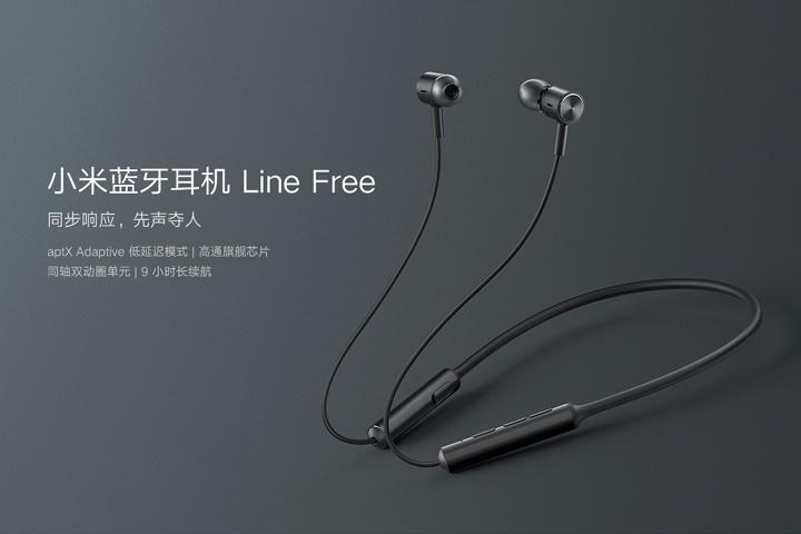 Xiaomi_Line_Free_02.jpg