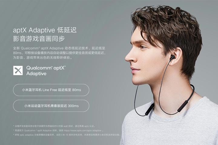 Xiaomi_Line_Free_03.jpg