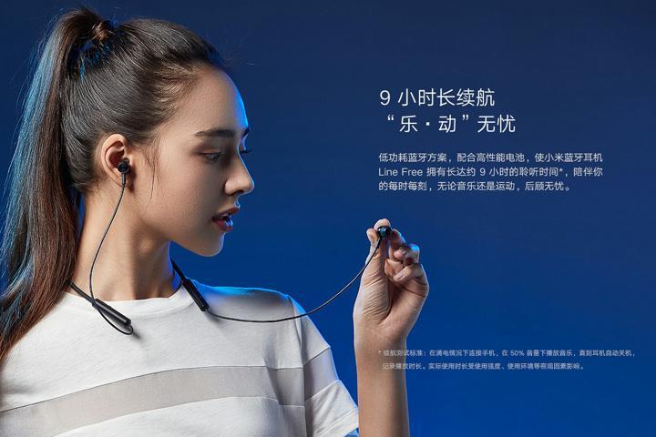 Xiaomi_Line_Free_04.jpg