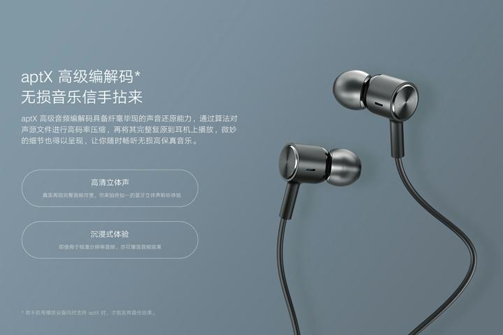 Xiaomi_Line_Free_05.jpg