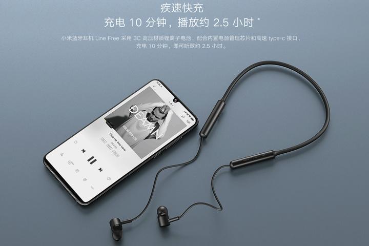 Xiaomi_Line_Free_06.jpg