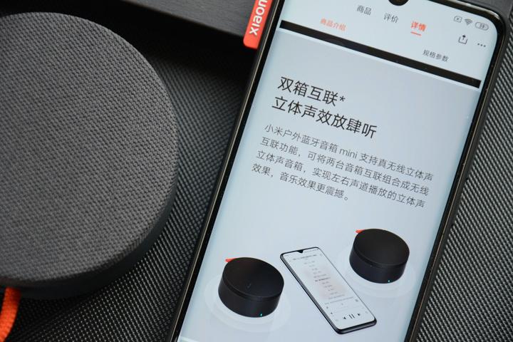 Xiaomi_Mi_Outdoor_BT_Speaker_Mini_07.jpg