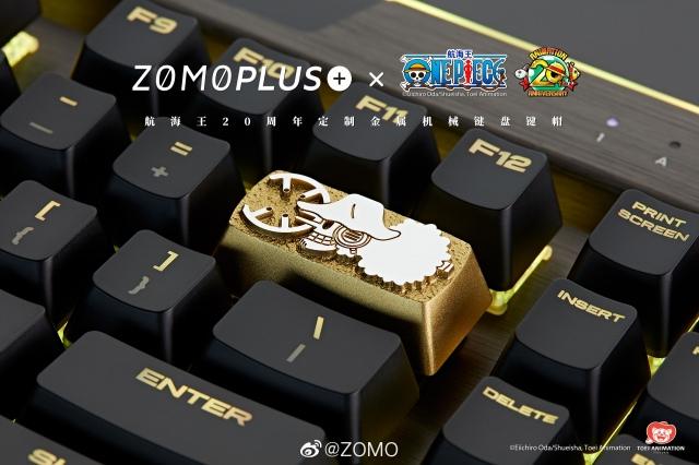 ZOMO_ONEPIECE_KEYCAP_05.jpg